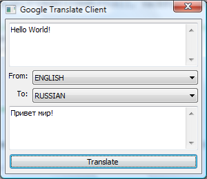 wxGoogleTranslate-win32.png